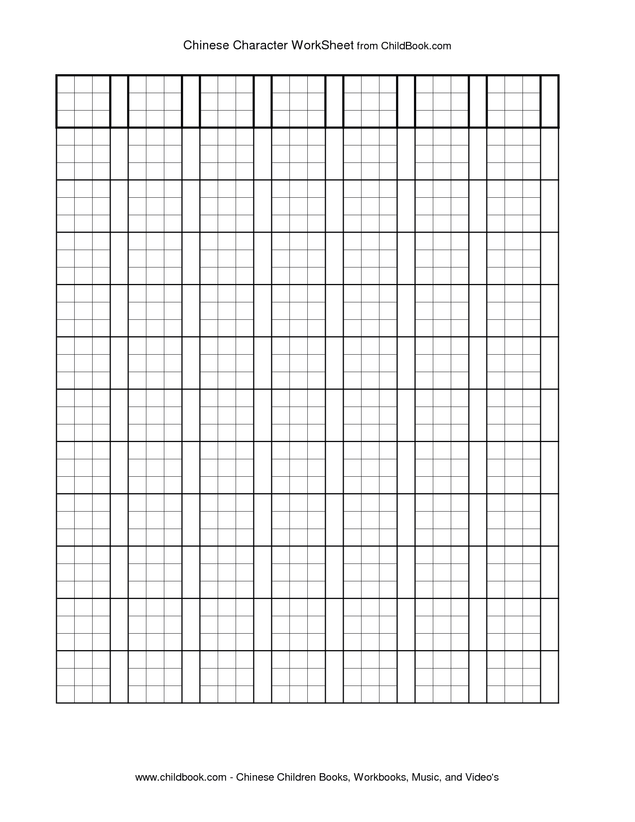 Chinese Character Practice Sheets Printable