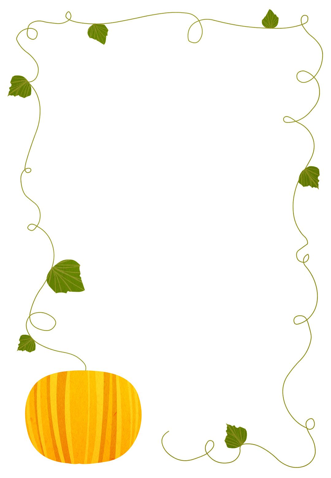 Free Printable Pumpkin Invitation
