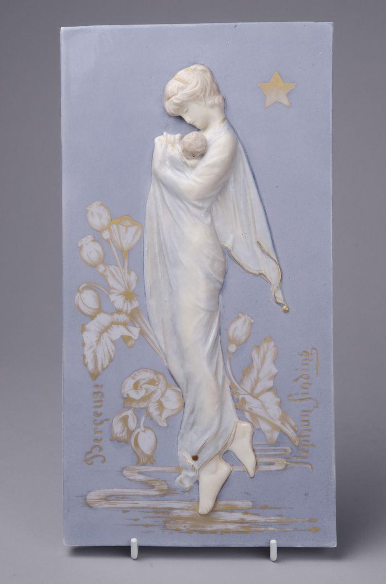Bergeuse   Stephan Abel Sinding   1900/1920   Jugendstilsenteret   Public Domain