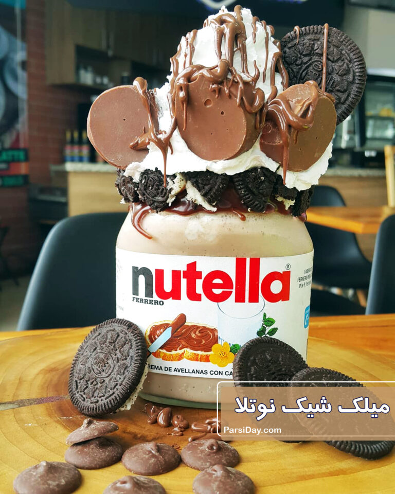 طرز تهیه میلک شیک نوتلا ساده و خوشمزه به روش کافی شاپی In 2021 Nutella Recipes Desserts Nutella