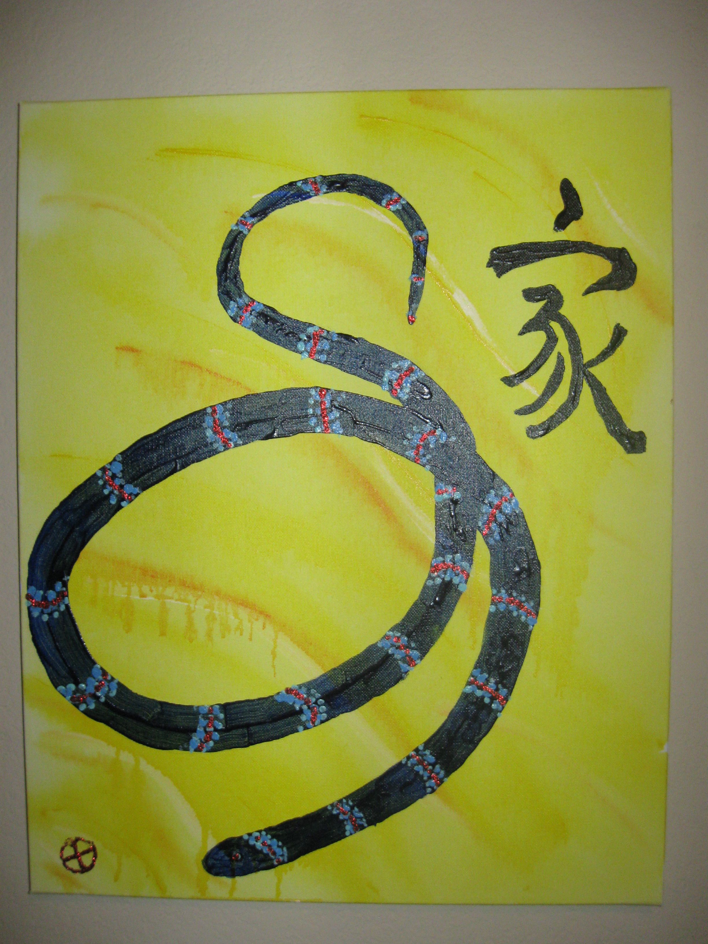 Year of the Snake - I created a water snake - the Kanji in the top ...
