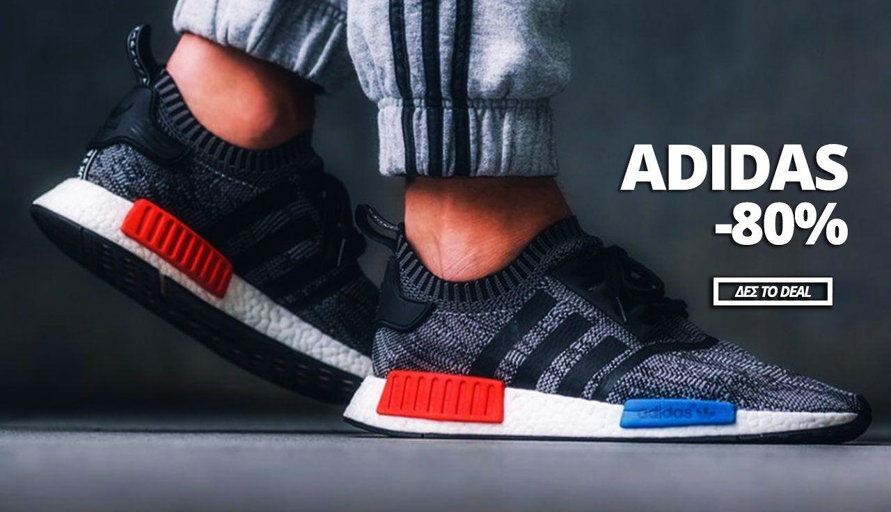 bd046005f0 SPORTSDIRECT Προσφορές έως 80% σε παπούτσια ADIDAS Adidas Sneakers