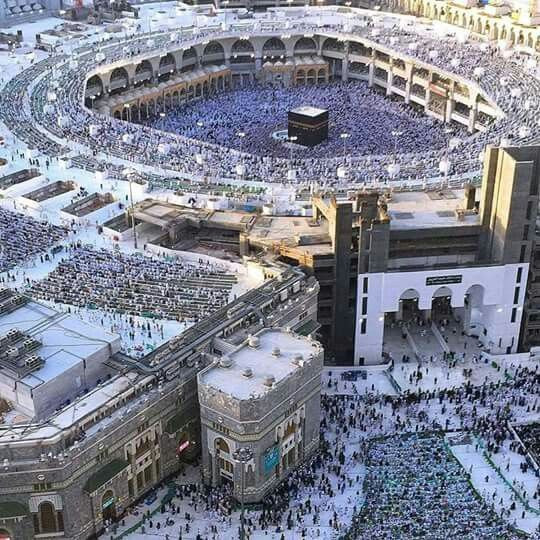 Pin By Dkk On Zentangle Mecca Madinah Mecca Kaaba Islamic Pictures