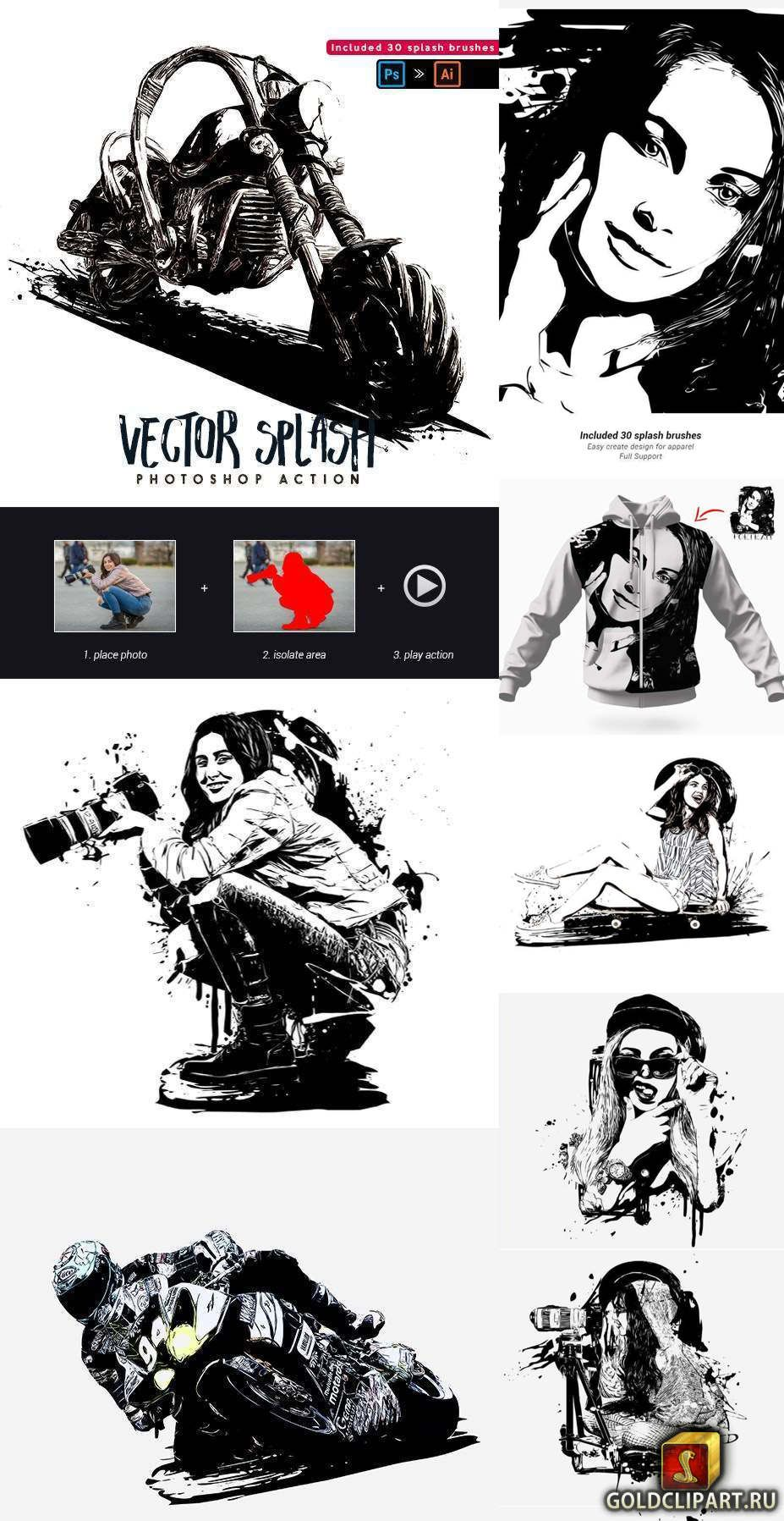 Vector Splash Action 25249087 Работа в фотошопе