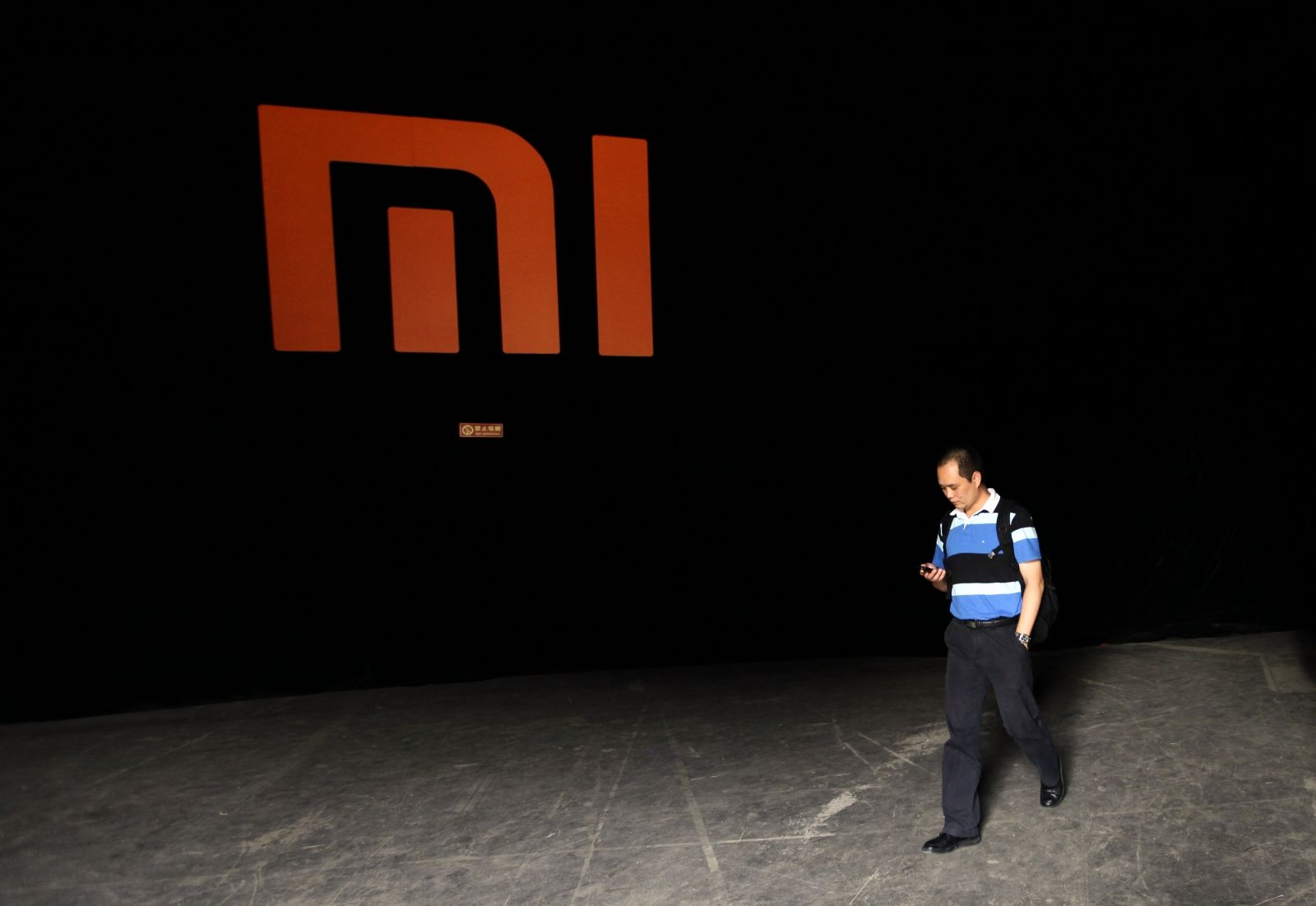 Xiaomi to unveil MIUI 7 on 16 August Report Apple watch