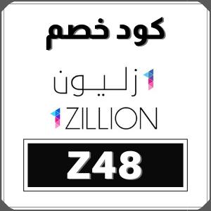 كود خصم ون زيليون 25 على جميع المنتجات Z48 كود خصم ون زيليون 25 على جميع المنتجات Z48 مع كود خصم ون زيل Gaming Logos Nintendo Wii Logo Keep Calm Artwork