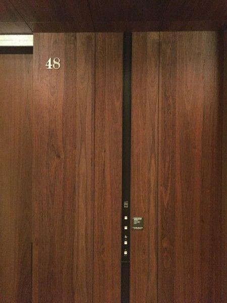 Review: Andaz Tokyo Toranomon Hills | Elevator Lobby Design