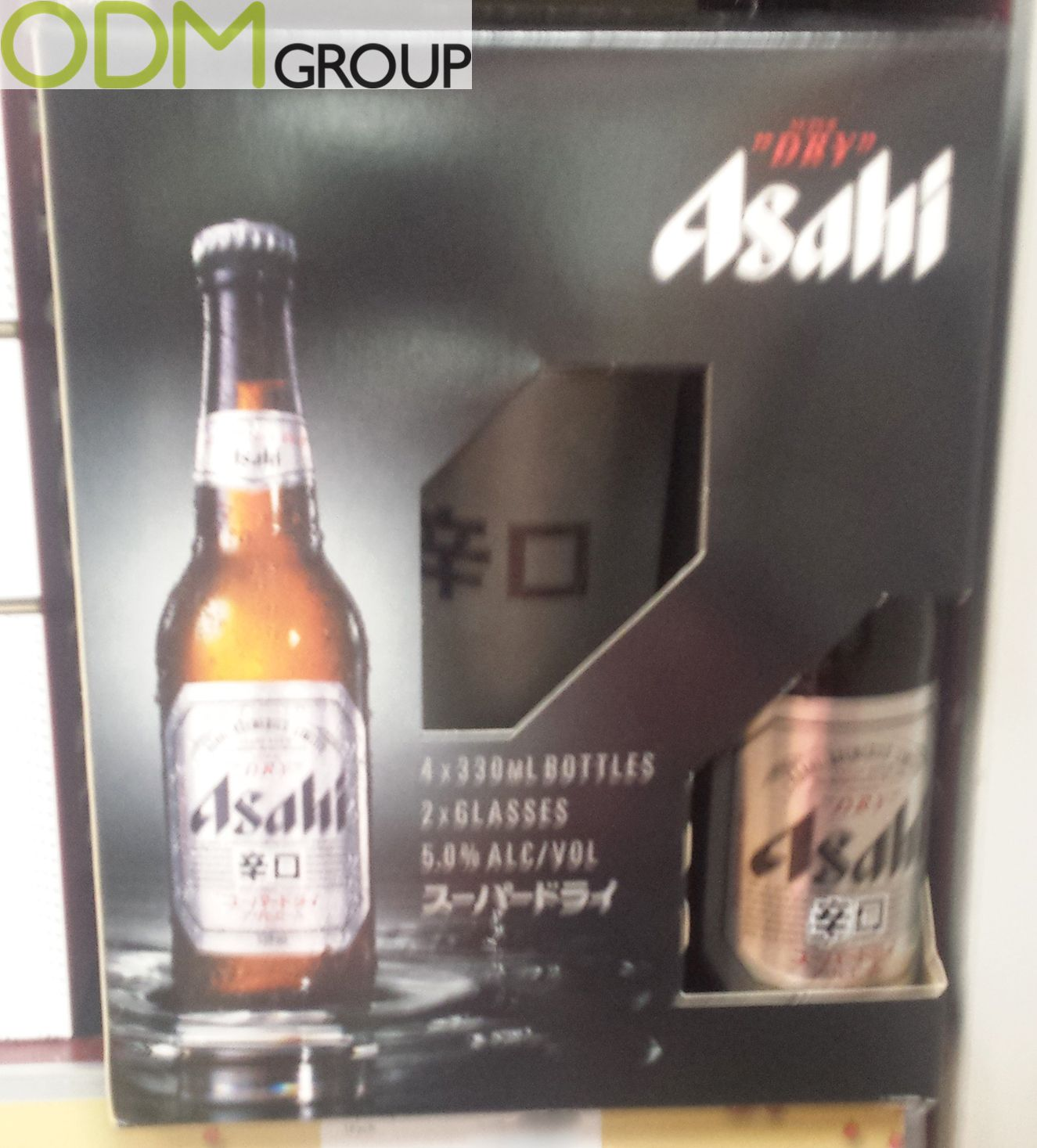 Brand new Asahi bar bottle opener