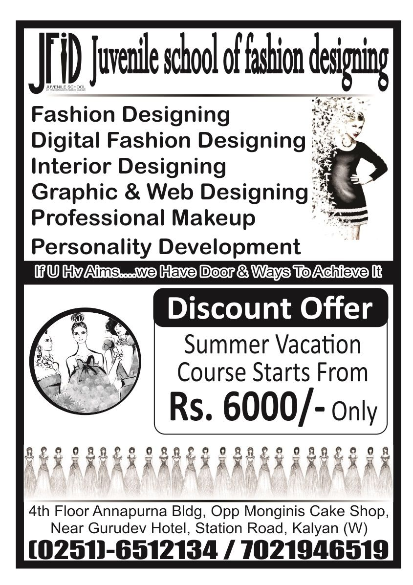 Pin By Kalyanyellowpages In On Fashion Designing Class In Kalyan Digital Fashion Design Fashion Designing Institute Web Design