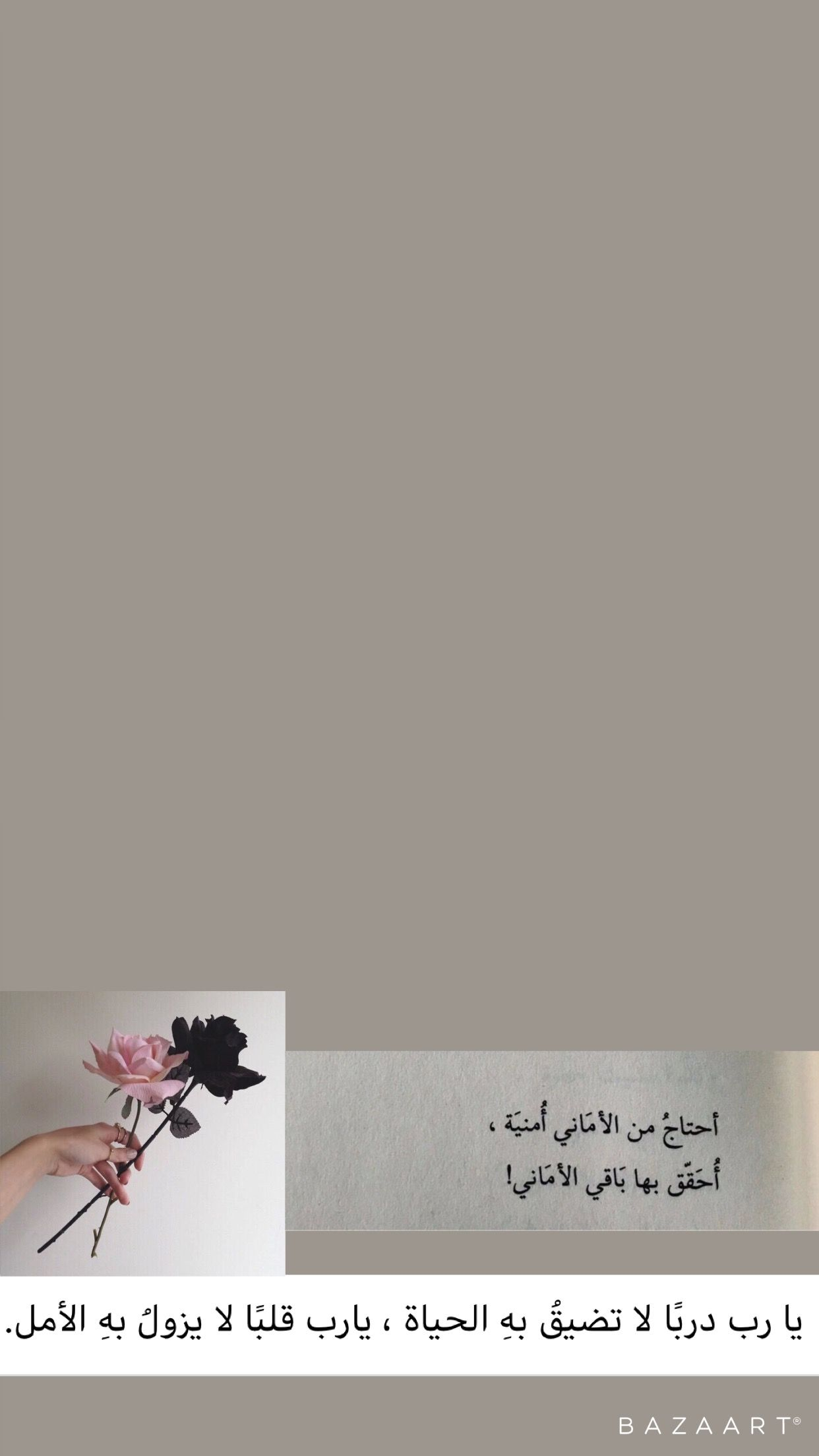 خلفيه خلفيات ايفون Floral Wallpaper Phone Iphone Wallpaper Tumblr Aesthetic Pink Flowers Wallpaper