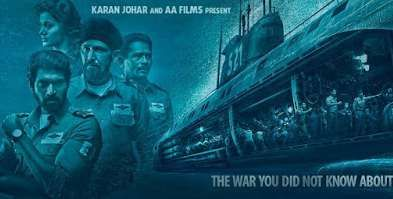 The Ghazi Attack Movie Release Date, Star Cast, Story First Look