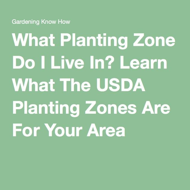 Find U.S. Growing Zones On The USDA Planting Zone Map