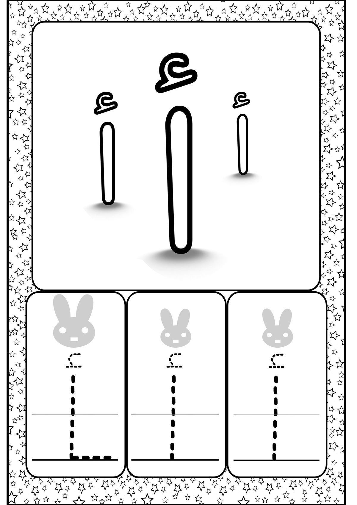 Pin By Oum Aisha Webdesigner On Ief