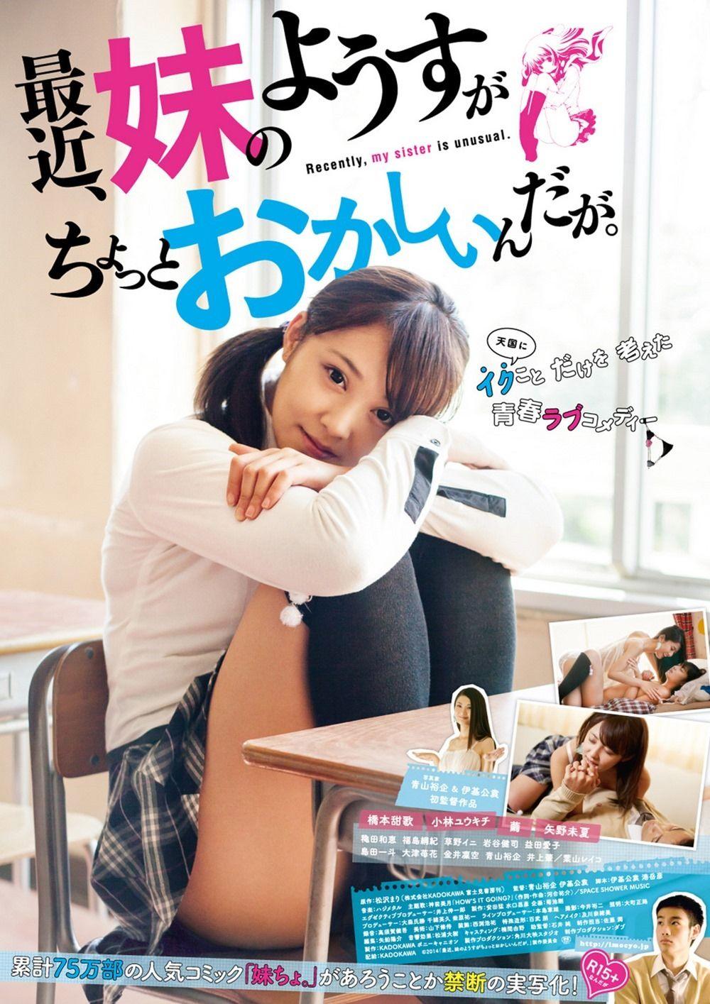 """""""Saikin, Imouto no Yousu ga Chotto Okashiin Da Ga."""" (ImoCho.) – trailer  para el Live Action. """""""