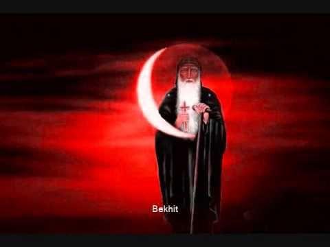 مديح ولحن خين إفران القديس الشهيد الأنبا موسى الأسود -Bekhit Fahim