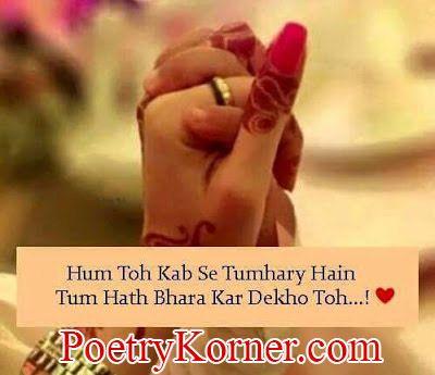 Awesome Love And Romantic Urdu Poetry Hmmm Pinterest Urdu Stunning Love Awsome