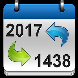 Convert The Date From Hijri To Gregorian Or From Gregorian To Hijri Date Converter Hijri And Gregorian Dating Converter Calendar