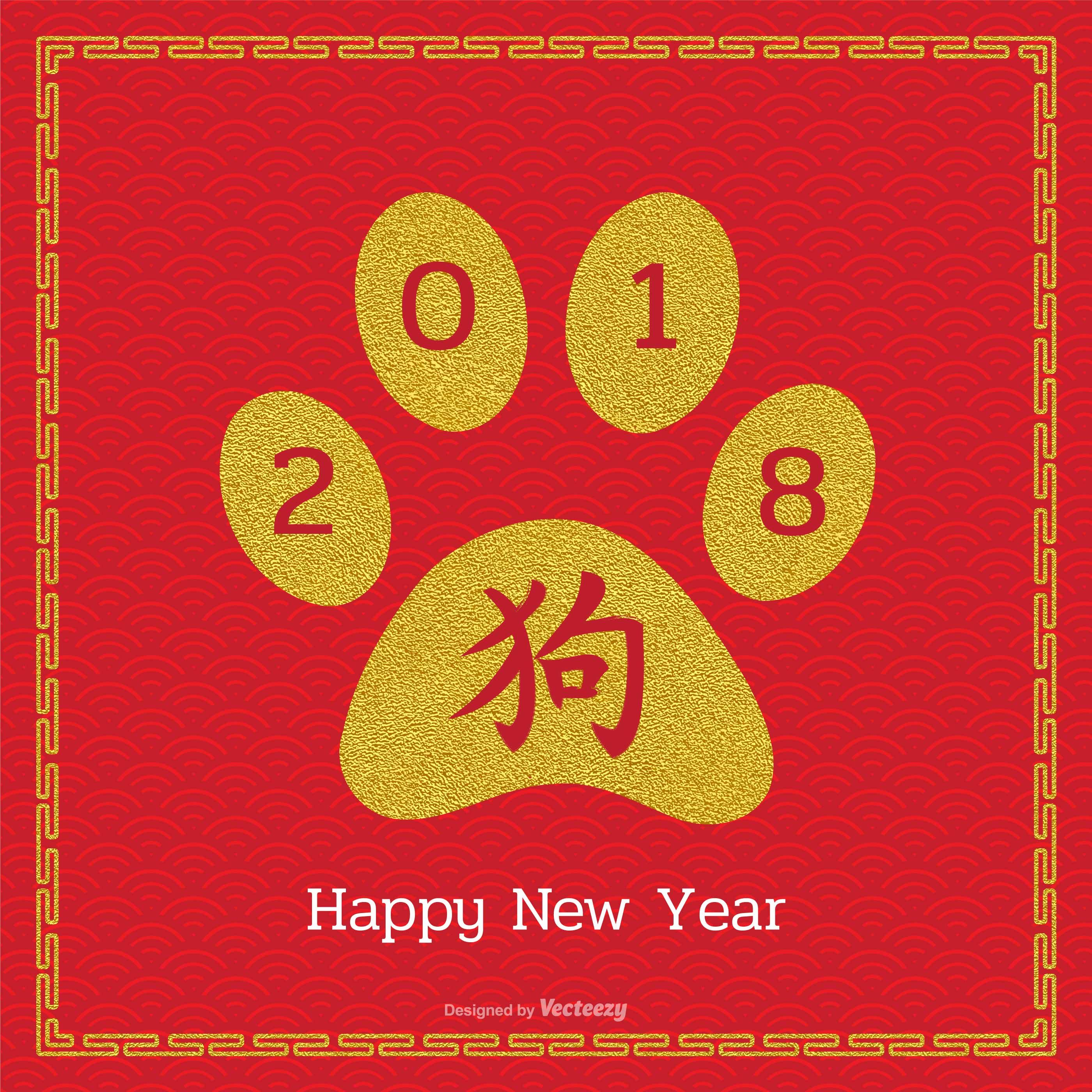 Happy 2018 Chinese New Year Of The Dog Vector Greeting Card With