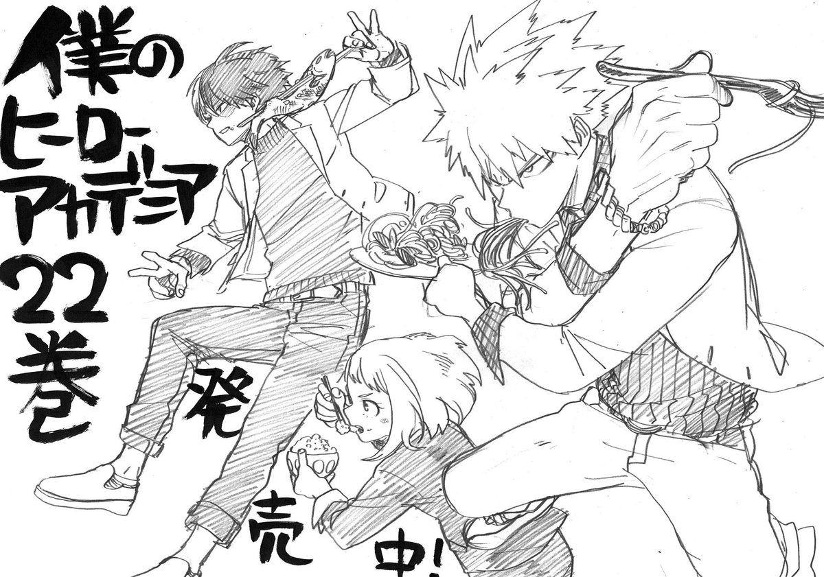 boku no hero academia page 568 spacebattles forums dibujo de chica manga personajes de anime dibujos anime manga