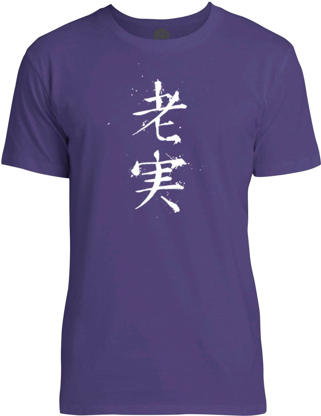 Loyal Chinese Symbol White Mens Fine Jersey T Shirt Products