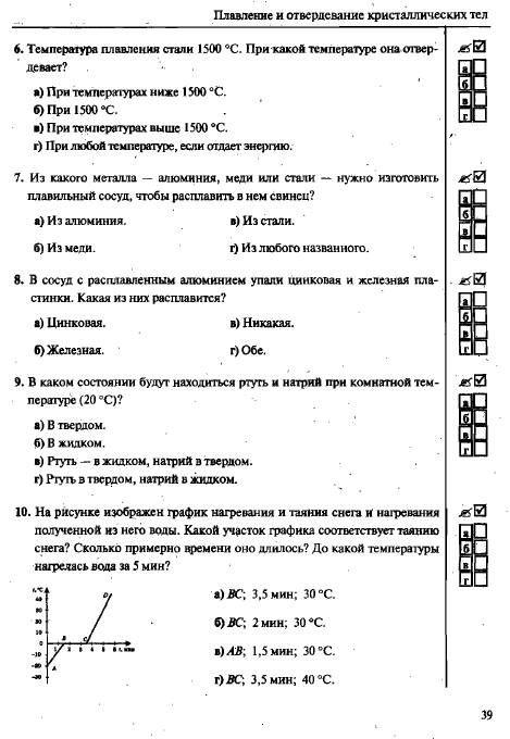 Контрольная работа по математике класс петерсон ответы tiluni  Контрольная работа по математике 4 класс петерсон ответы