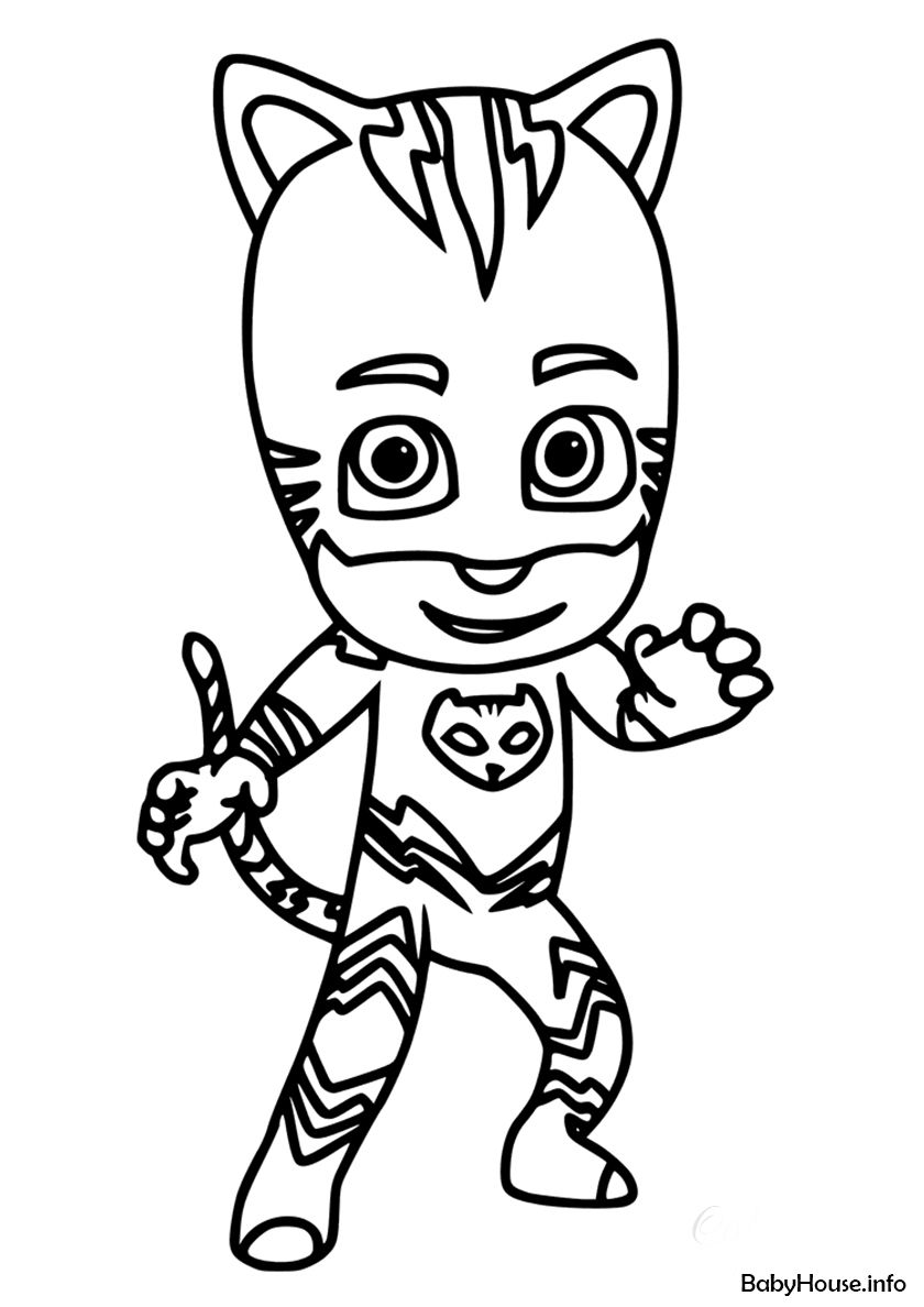 Catboy Cartoon Coloring Pages Coloring Pages Turtle Coloring Pages