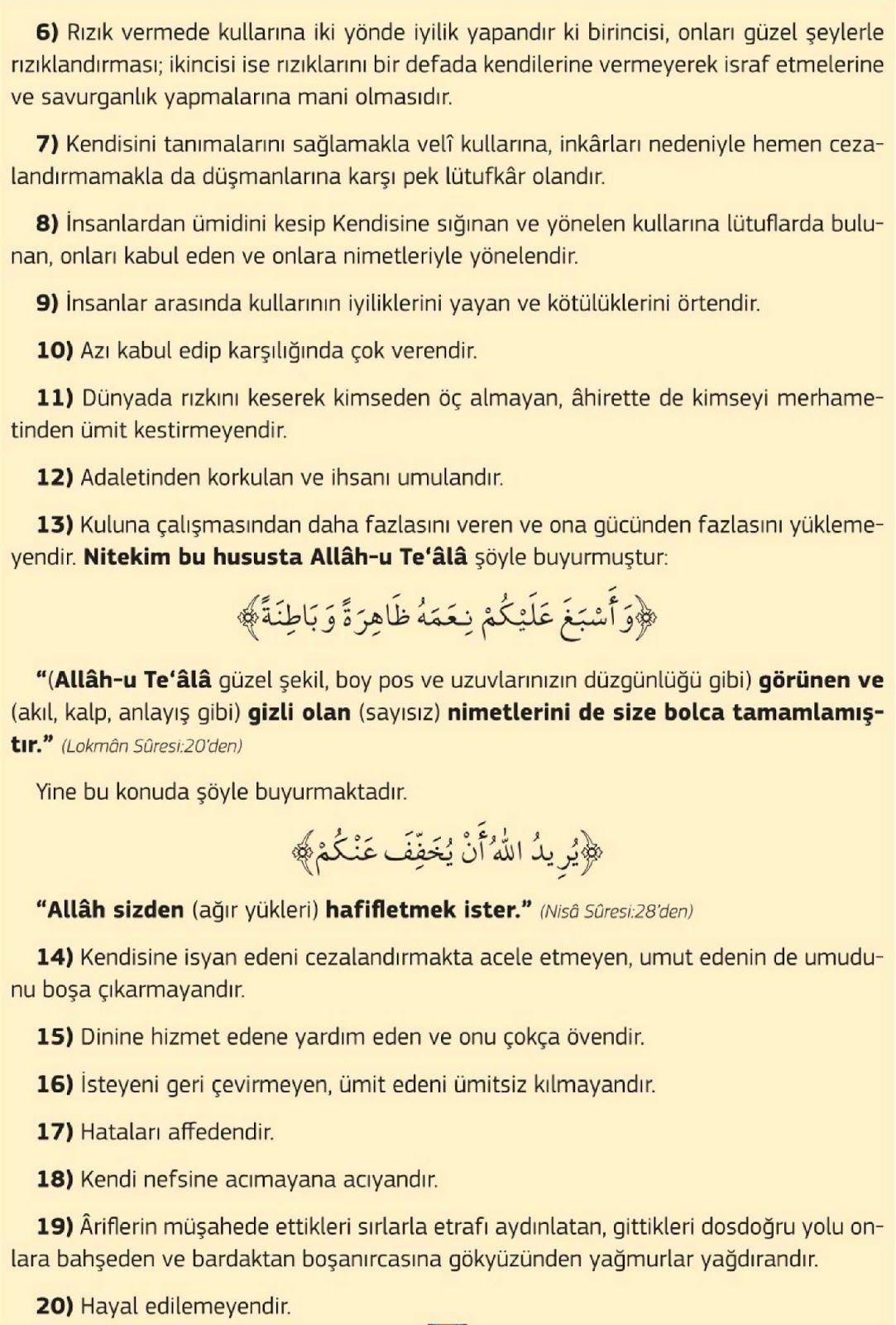 Ya Latif Ismi Serifi Ve Dualari Cubbeli Ahmet Hoca Dan Dua Ve Zikirler Knowledge