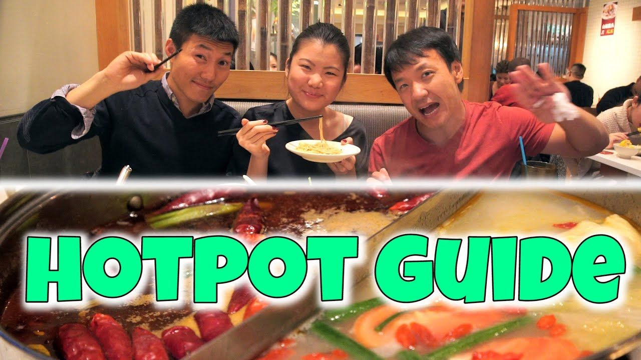 How To Properly Eat Hotpot Off The Great Wall Youtube Hot Pot Greatful Eat
