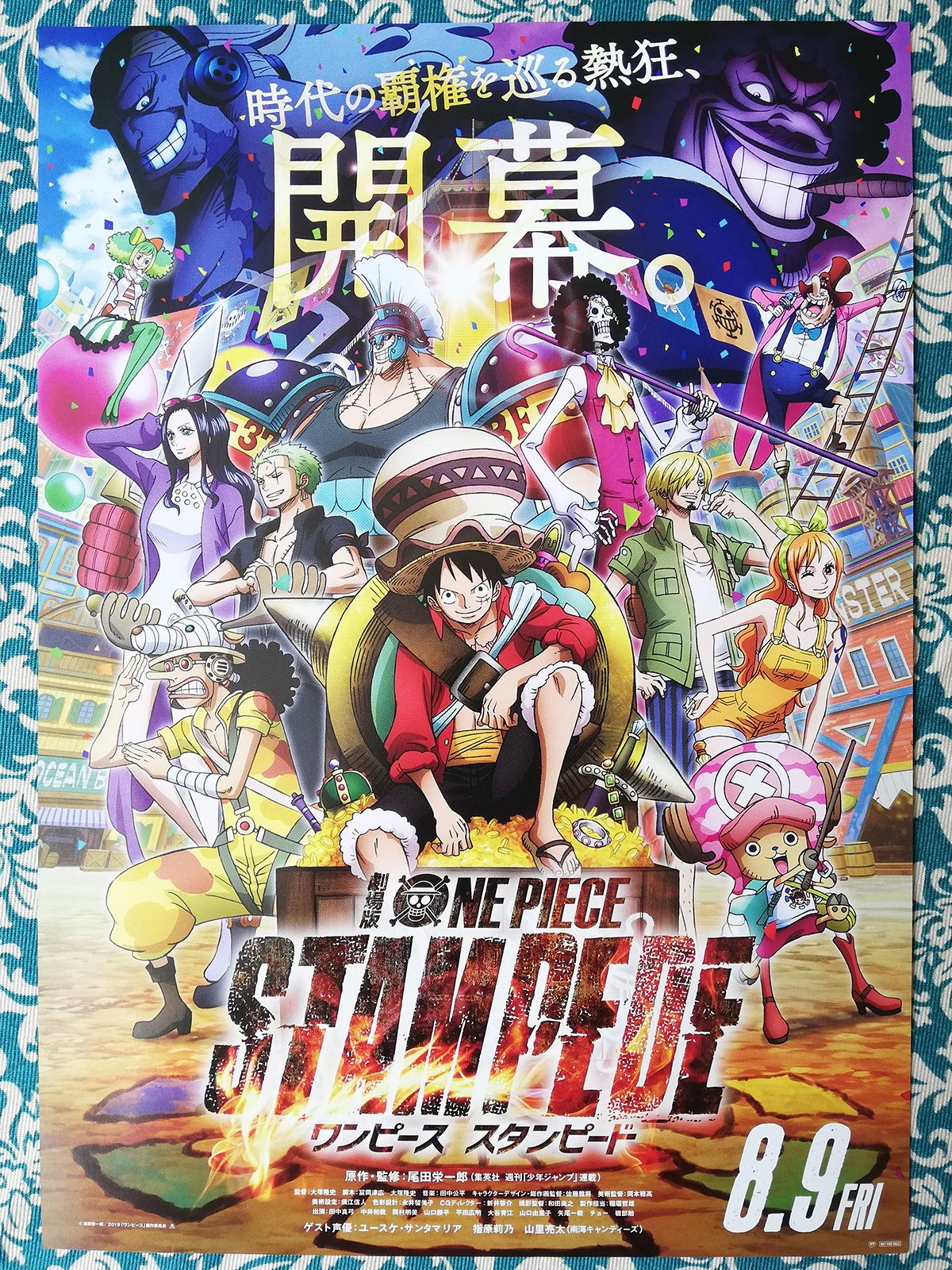 "STAMPEDE, MOVIE TERBAIK ""ONE PIECE"" di 2020 Bajak laut"