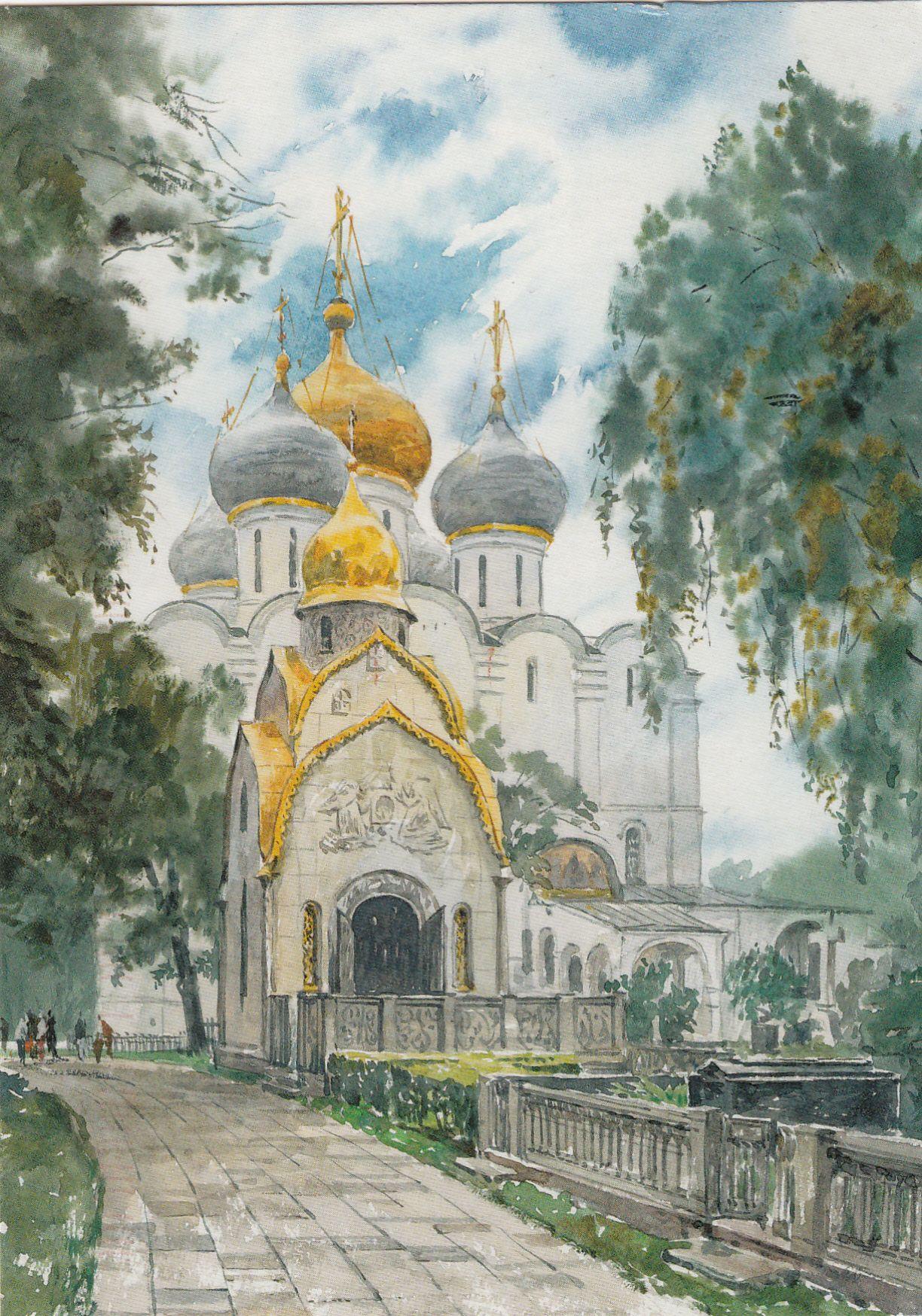 Прикол, открытки художественные в москве