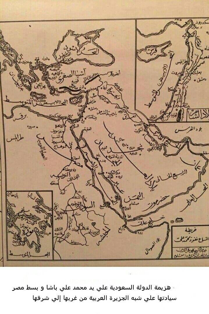 الحاق السعودية بمصر حكما Egypt Map Egypt History Old Egypt