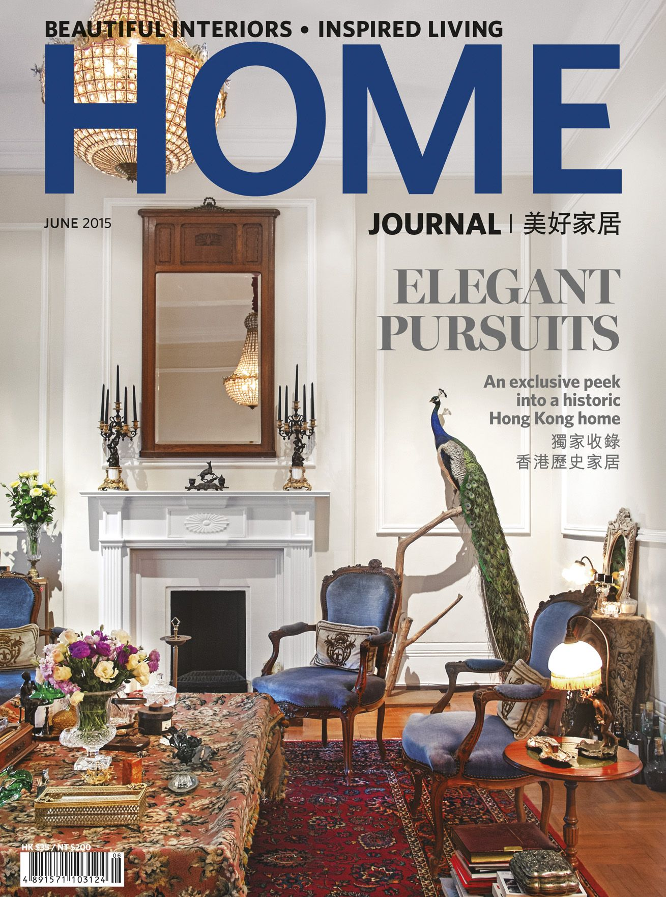 June issue I, 2015