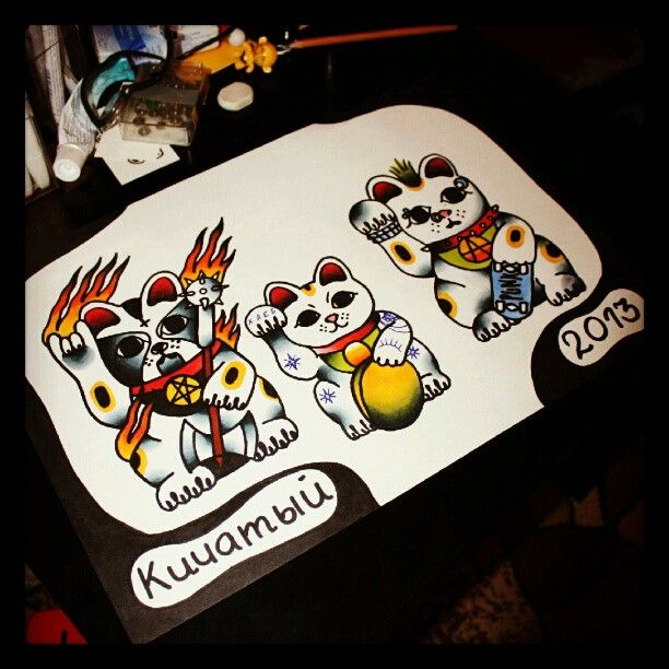 #tattoo #flash #ink #oldschool #traditional #cat #manekineko #maneki #neko #manekinekotattoo #blackmetal #blackmetalcat #punk   #punkcat… by @Andrey Mandyev Kichatov - instaview.me