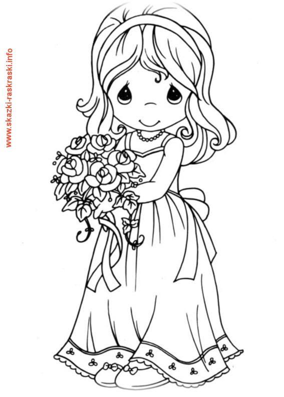 Raskraski Stranica Ne Najdena Dlya Detej Precious Moments Coloring Pages Coloring Books Wedding Coloring Pages