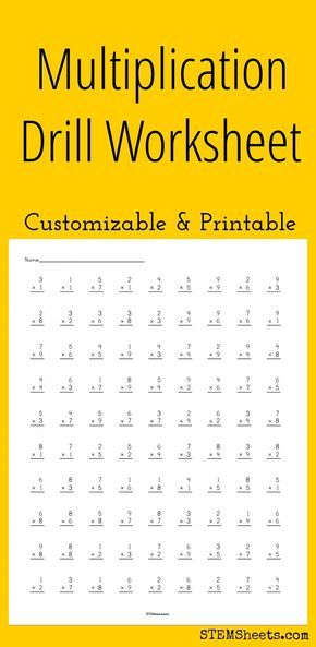 Multiplication Drill Worksheet Customizable And Printable Math