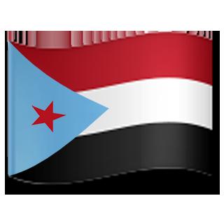 Png علم اليمن الجنوبي إيموجي الجنوب العربي ملصق جنوب اليمن علم Flag Emoji Yemen Flag Flag