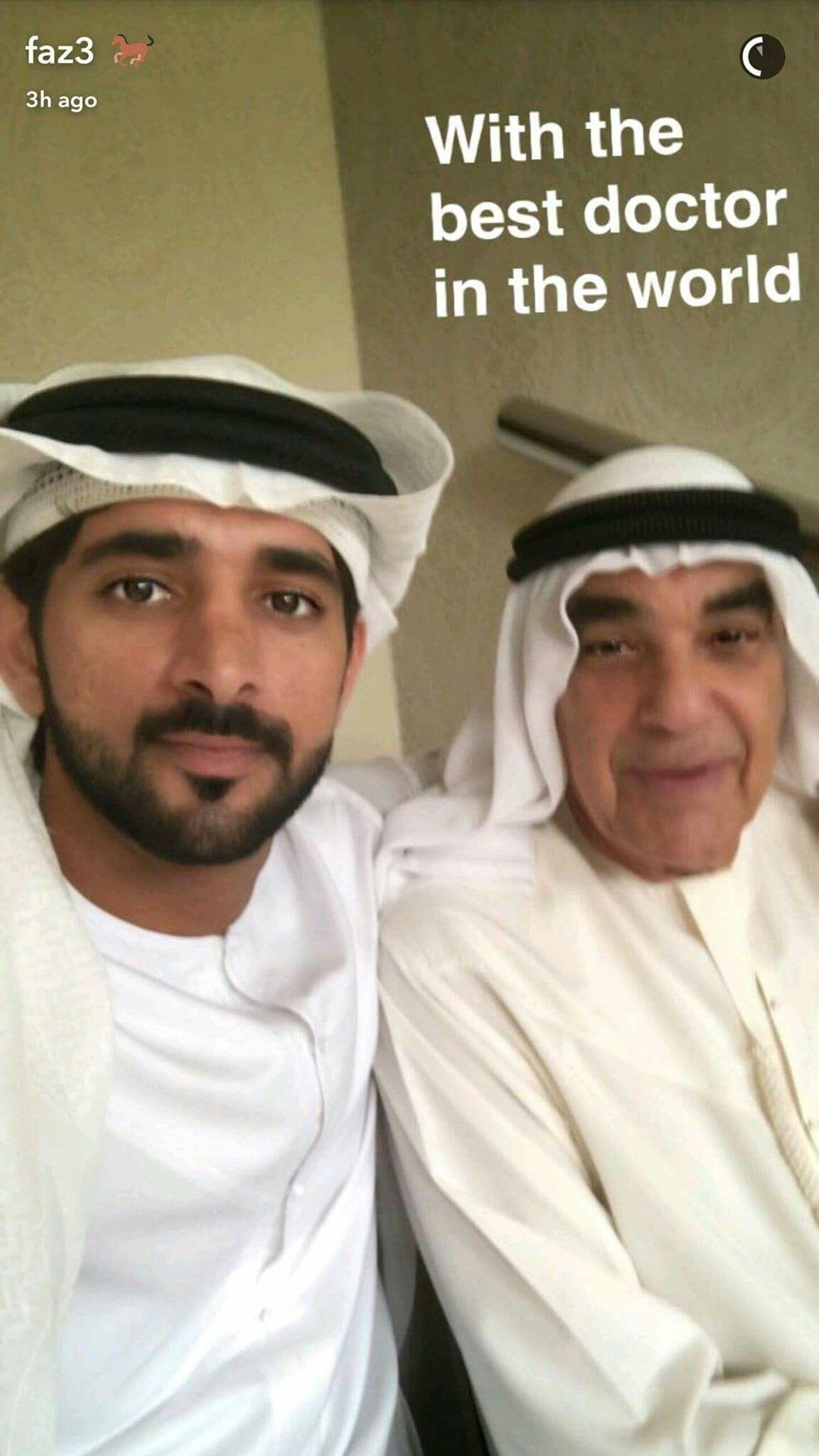 Prince Hamdan Snapchat : faz3 7/11/2016
