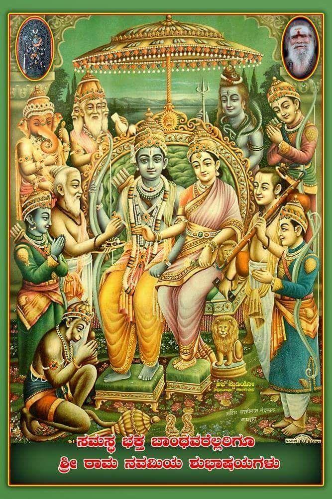 Latest and Live from Tirumala, Tirupati, TTD, Seva, Accommodation