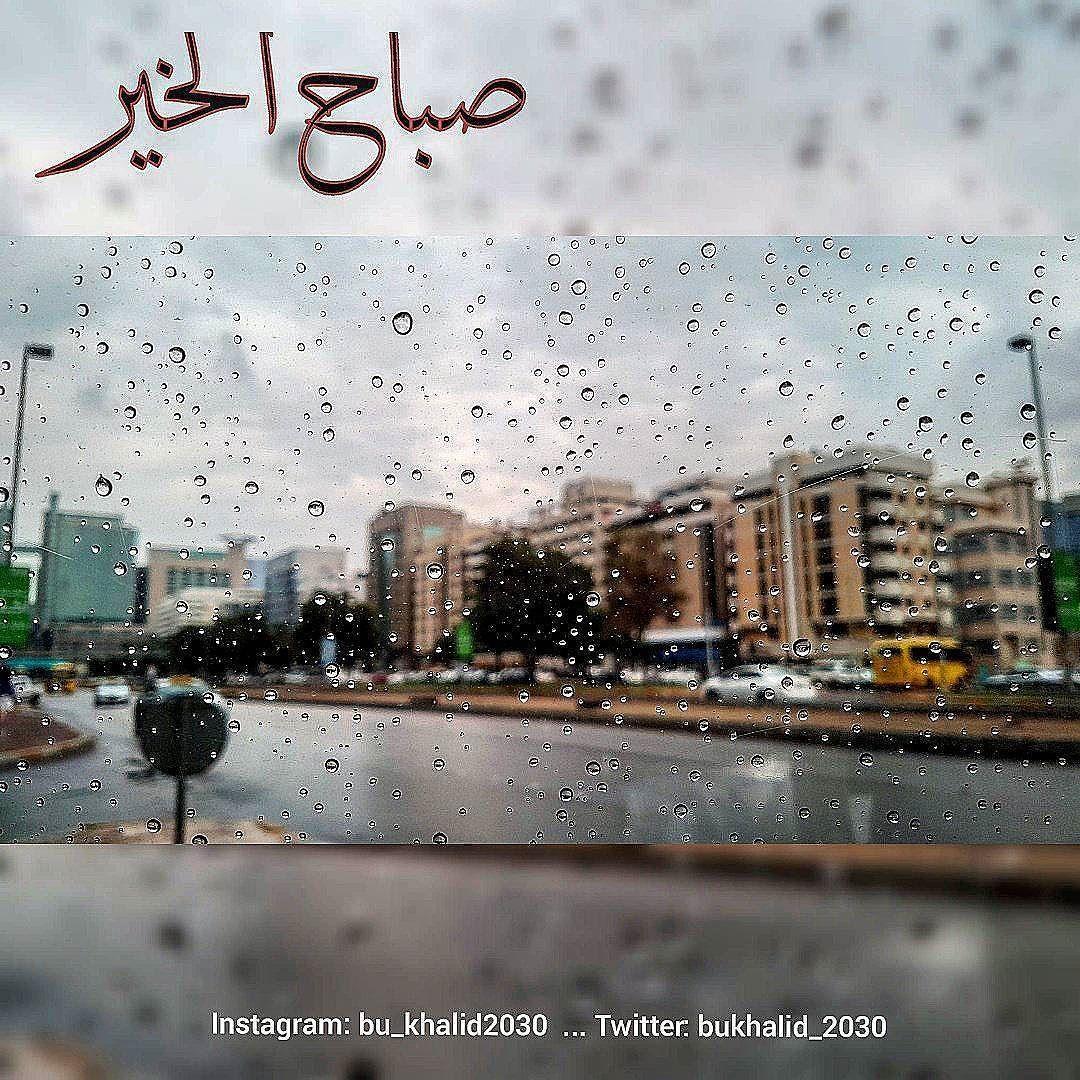 شبكة أجواء الإمارات أسألك اللهم في كل يوم جديد زدته في حياتنا أن تزيدنا معه إيمانا ورزقا و سعادة و توفيقا صبا Instagram Posts Instagram Skyline