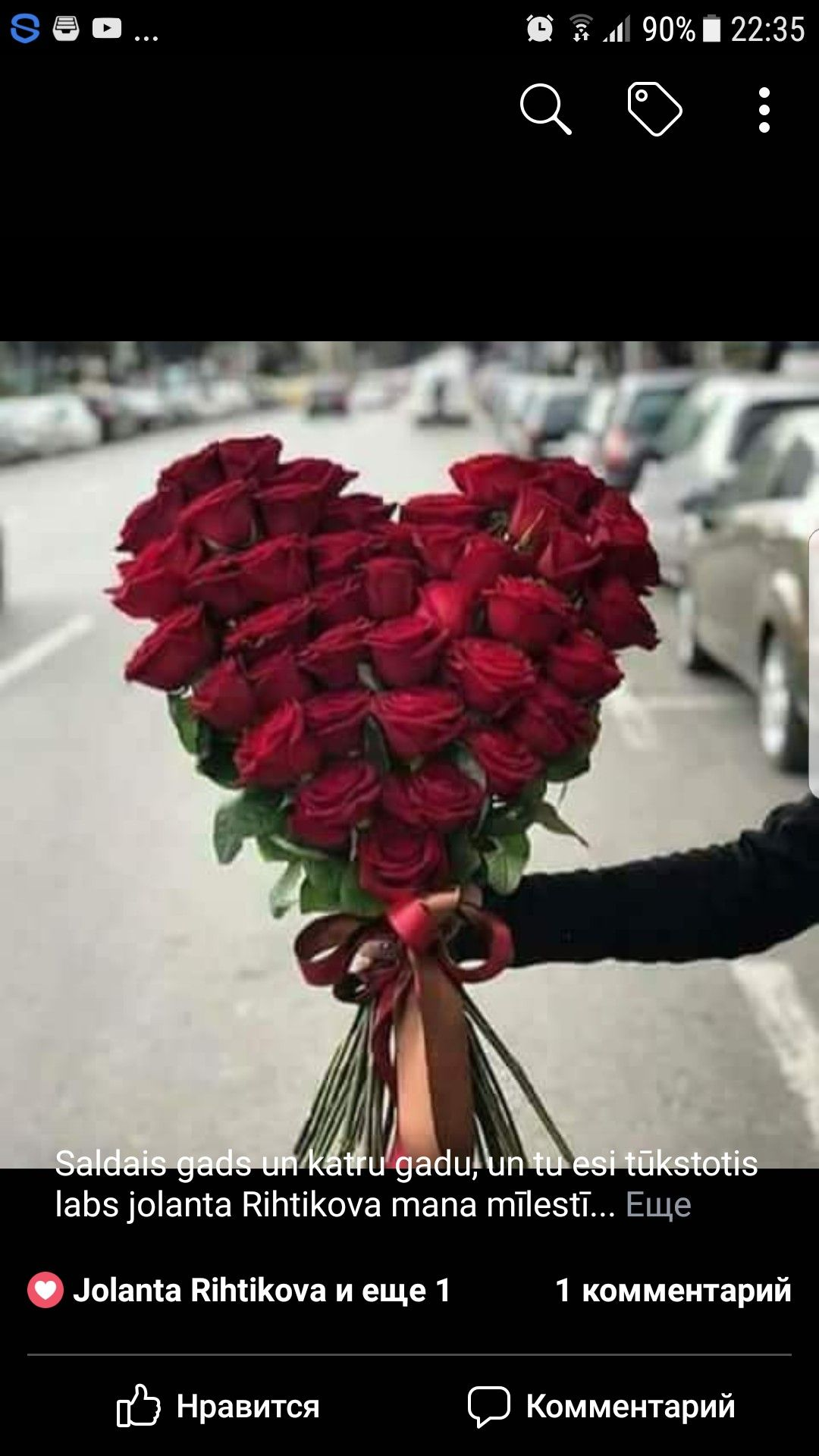 Good Idea For A Heart Shaped Wedding Bouquet Valentine Flower Arrangements Valentines Flowers Rustic Flower Arrangements