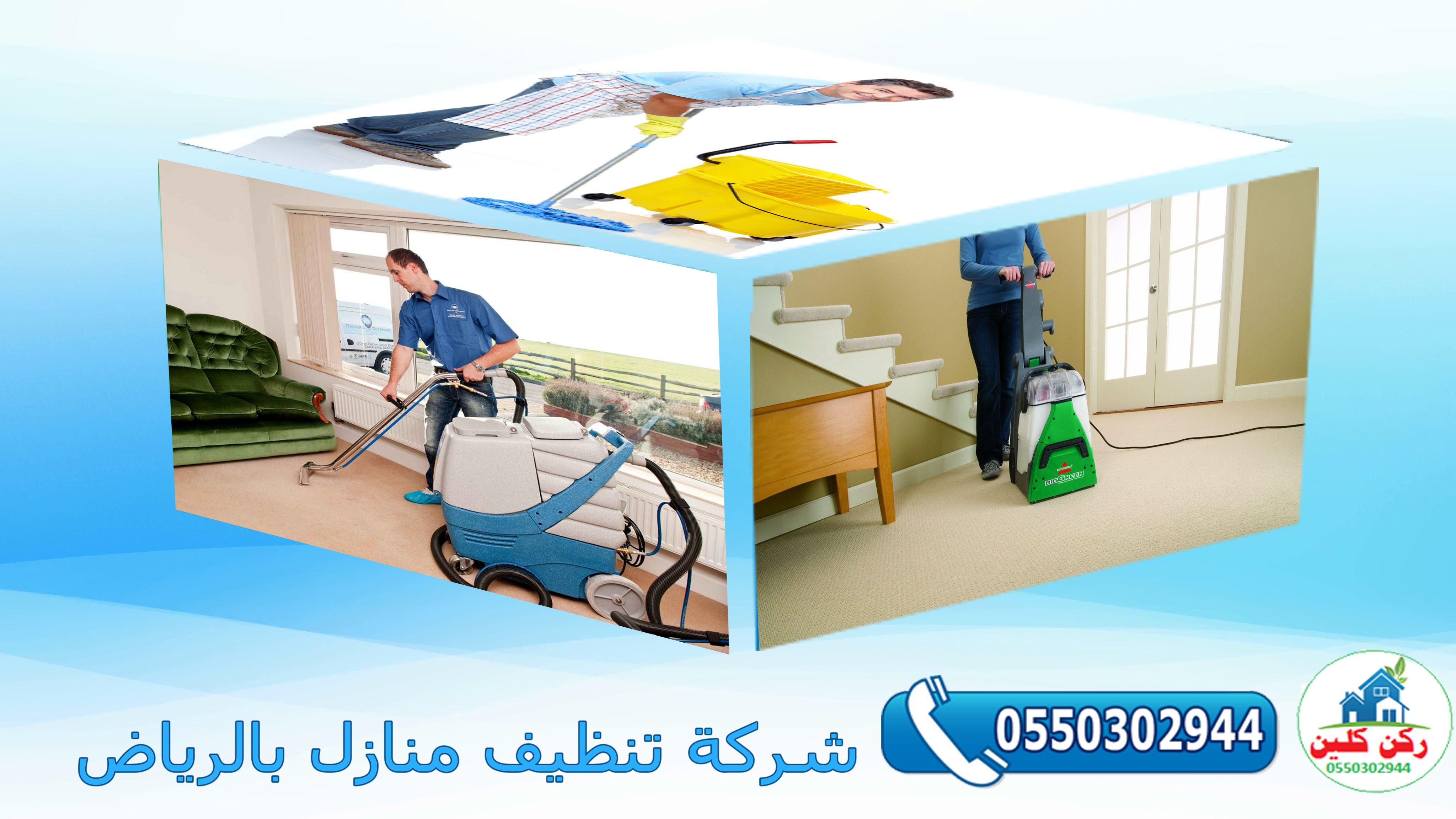 شركة تنظيف منازل بالرياض Furniture Home Loft Bed
