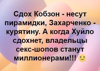 Путін метається, як кат, який усвідомлює неминучість людської кари за скоєні ним злочини, - Чубаров про відвідування президентом РФ окупованого Криму - Цензор.НЕТ 2316