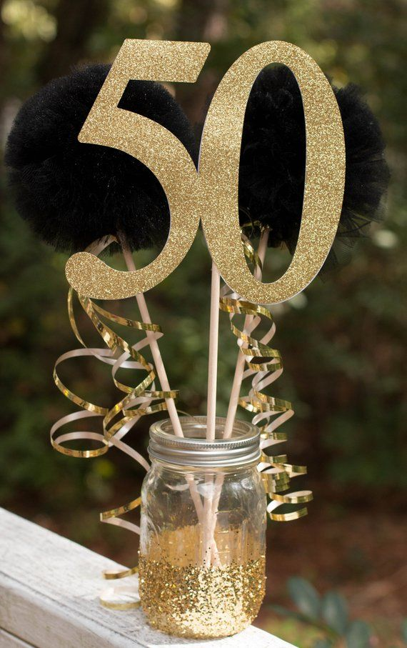 50th Birthday Party Decorations - Centerpiece with Custom Number and Pom Pom Wands #moms50thbirthday