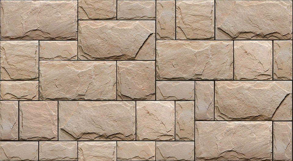 Бетон облицовочный текстура купить готовый бетон лабытнанги