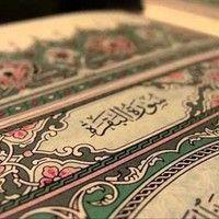 سورة البقرة عبد الرحمن السديس كاملة By Dina A Hadad On Soundcloud God Loves You Wordpress Blog Post Quran