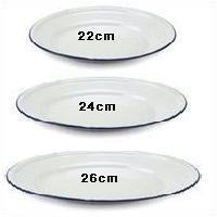 Enamel Dinner Plates in 3 Different Sizes  sc 1 st  Pinterest & Small Size 22cm Enamel Plate | Dinners
