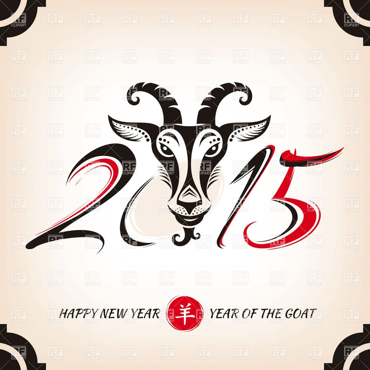 creative chinese new year greeting card ideas 2015 with goat download royalty free - Chinese New Year 2015 Animal