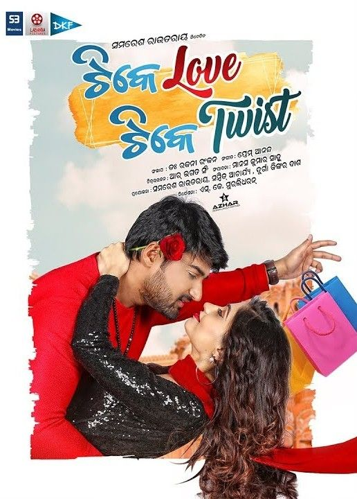 Pin On Odia Song Download