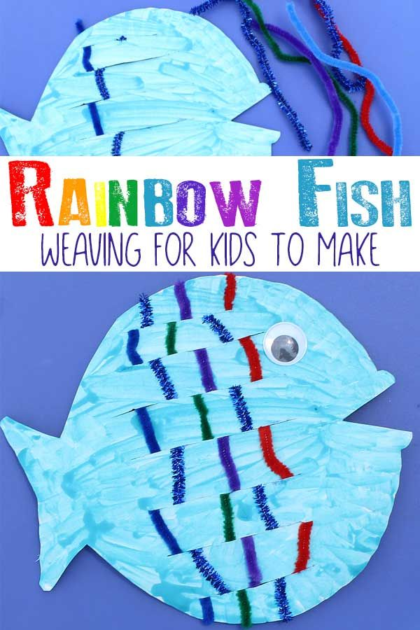 Rainbow Fish Weaving The Best Of Hands On Learning Paper Plate