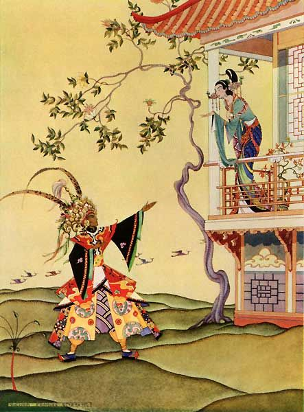 Aladdin Greeted the Princess with Joy by Virginia Frances Sterrett, 1923-1928 from The Arabian Nights